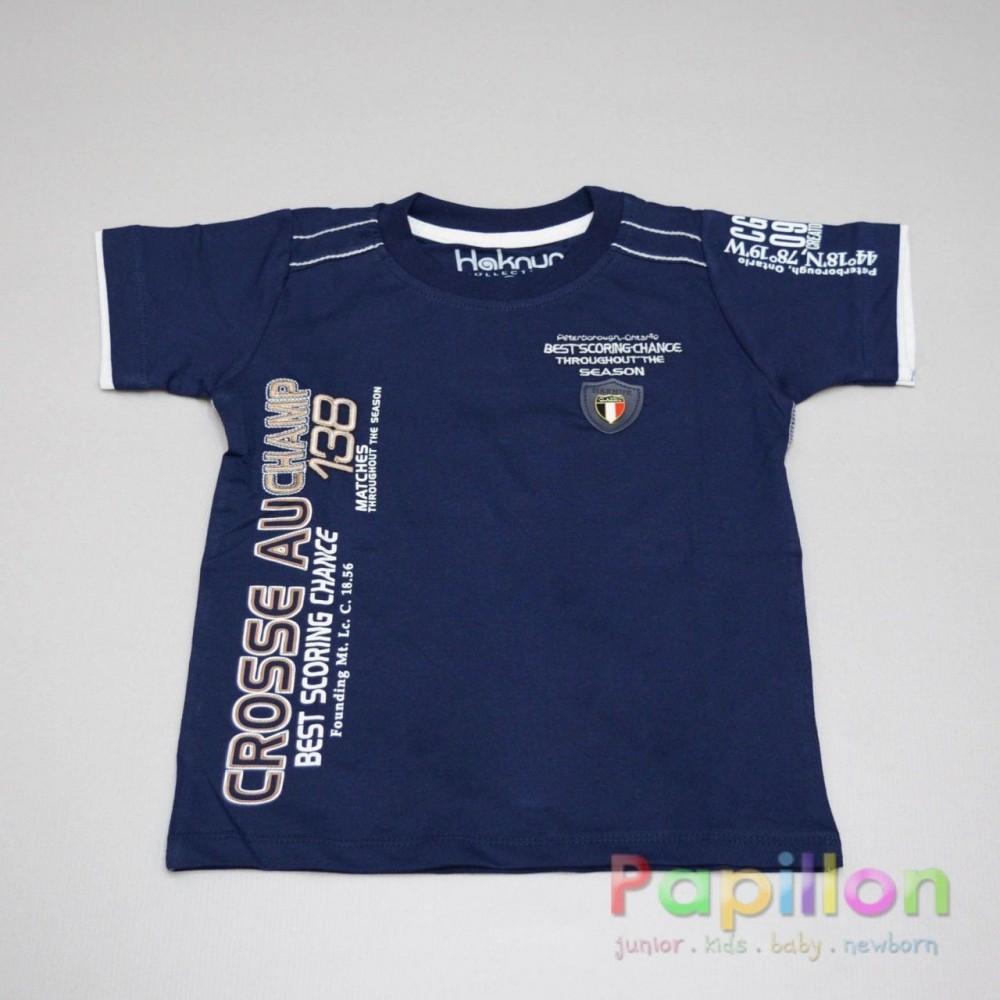 Μπλούζα 4930 αγόρι (5-9 ετων)