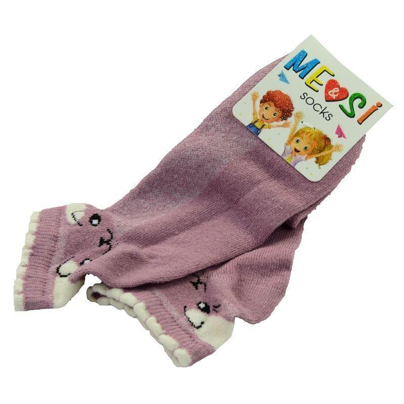 Παιδική Κάλτσα Κορίτσι Kitty 11-12