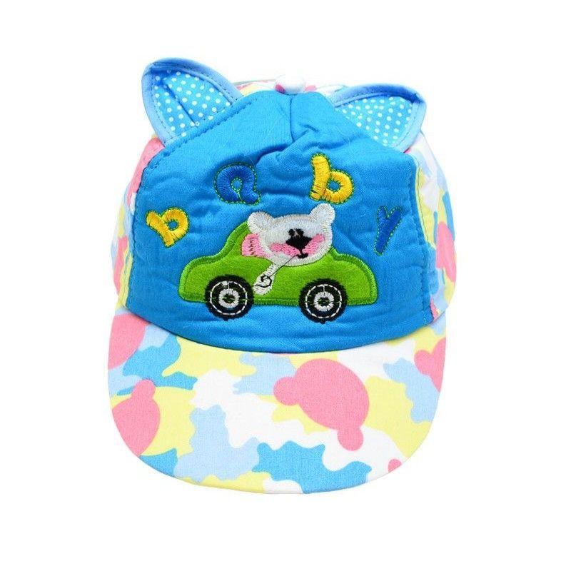Βρεφικό Καπέλο Baby car