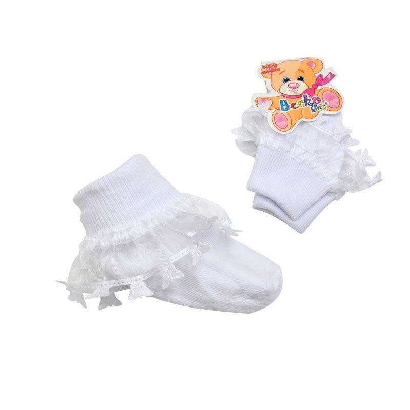 Παιδική Κάλτσα Κορίτσι Butterfly 1-2
