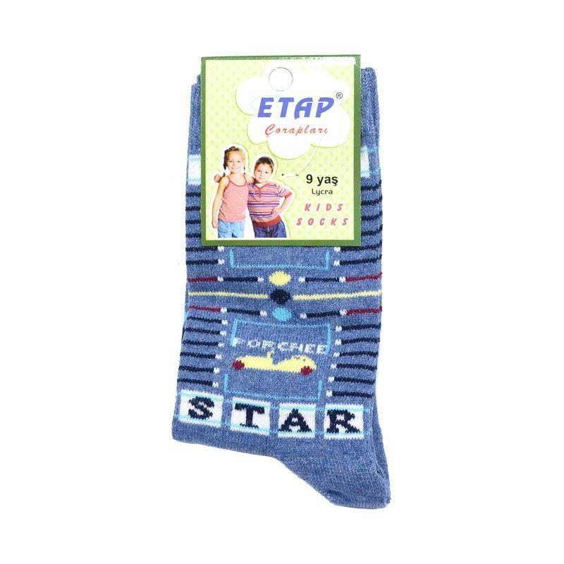 Κάλτσες Αγόρι Porchee 31-34(9)