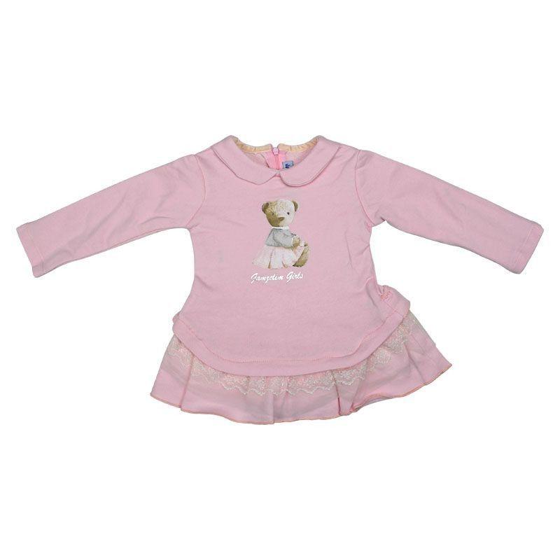 Φόρεμα Κορίτσι Bgirl 1244 (1-4 ετών)
