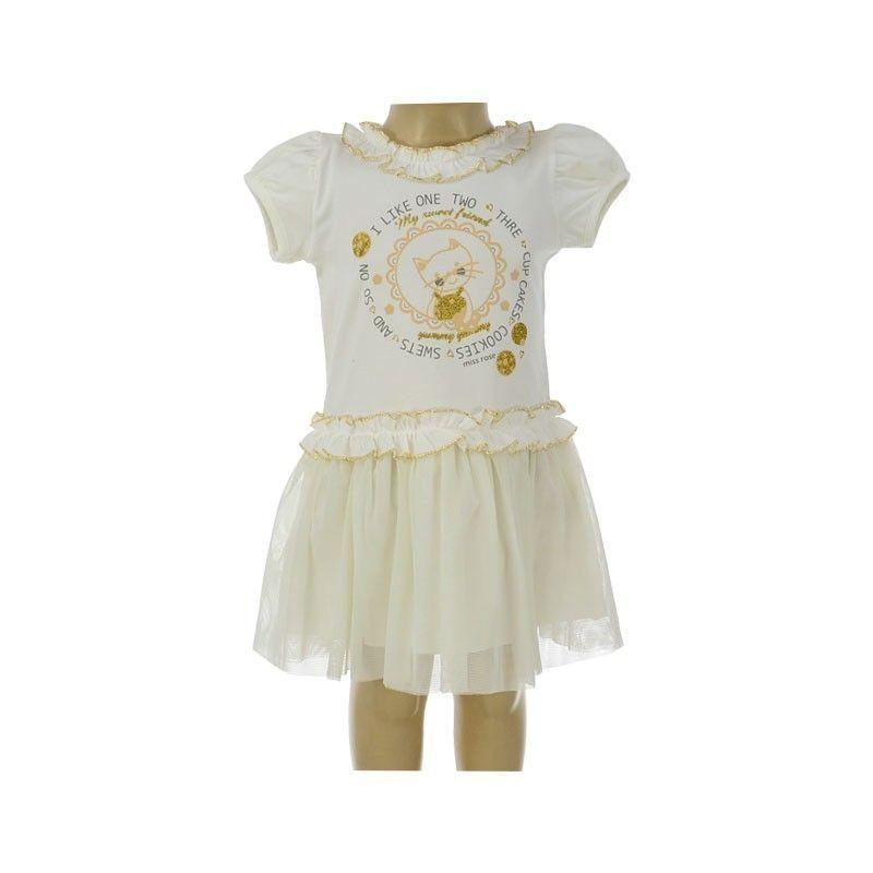 Φόρεμα Κορίτσι Miss Rose 6-12μ