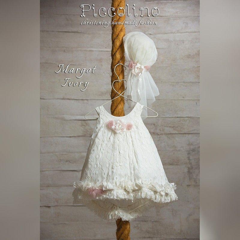 Φόρεμα Βάπτισης Piccolino margot 19s08