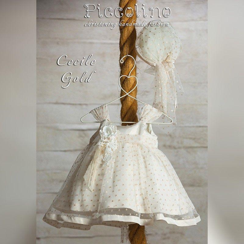 Φόρεμα Βάπτισης Piccolino cecile 19s17