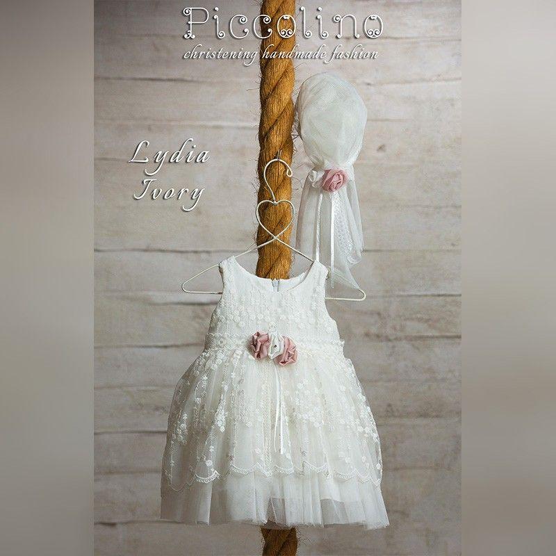 Φόρεμα Βάπτισης Piccolino alice 19s25