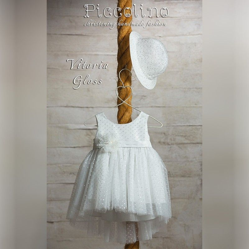 Φόρεμα Βάπτισης Piccolino vittoris 19s26