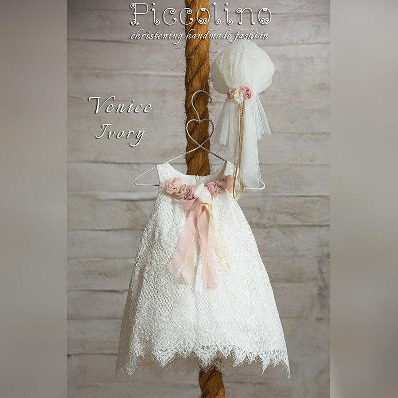Φόρεμα Βάπτισης Piccolino venice 19s36