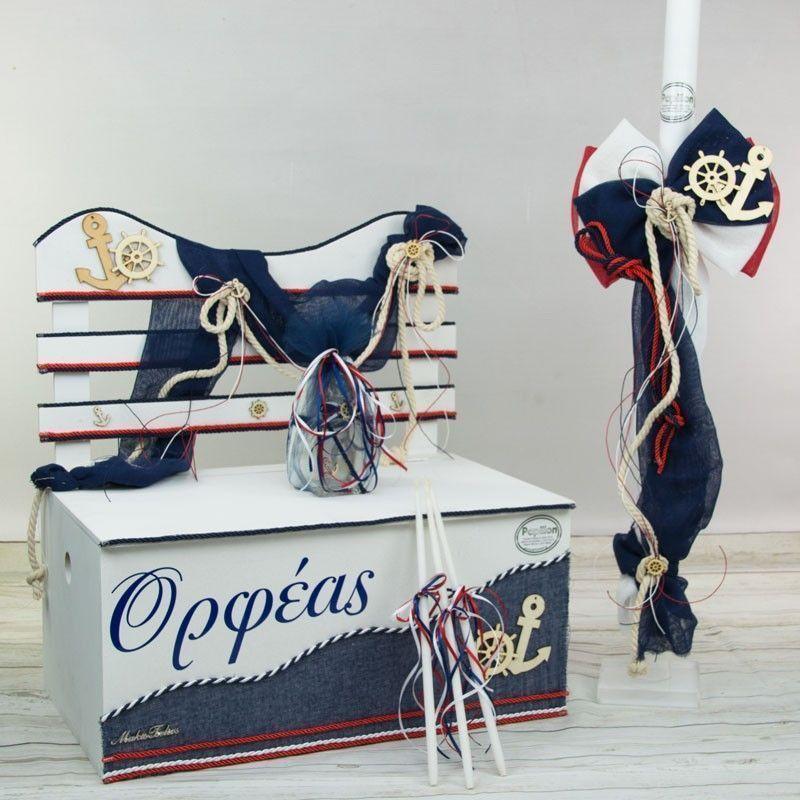 Οικονομικό Πακέτο Αγόρι Makis Tselios 543 Ναυτικό Παγκάκι