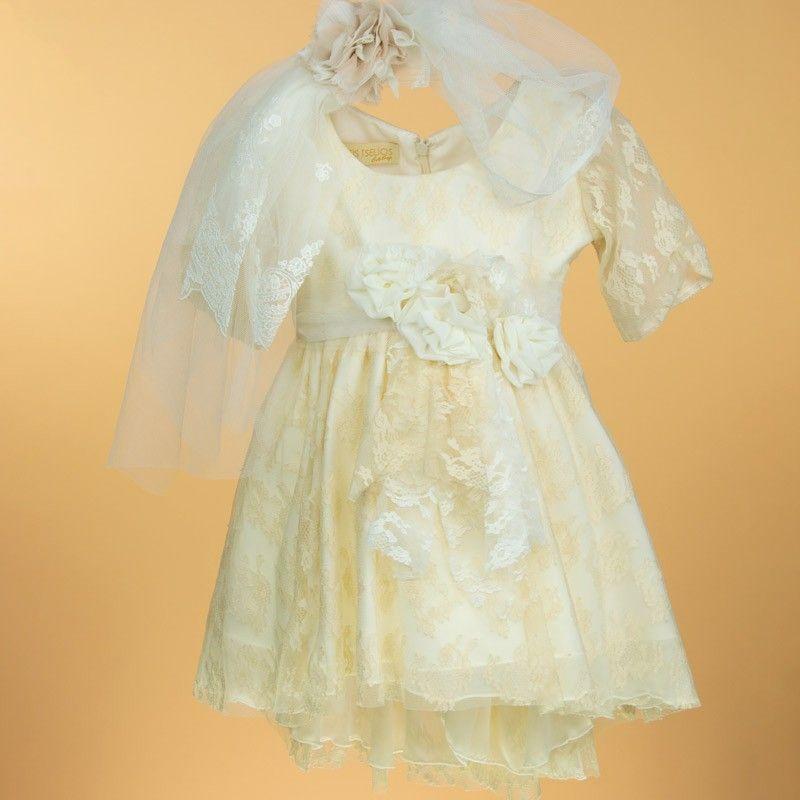 Φόρεμα Βαπτιστικό 12-24 Μηνών Makis Tselios ST18