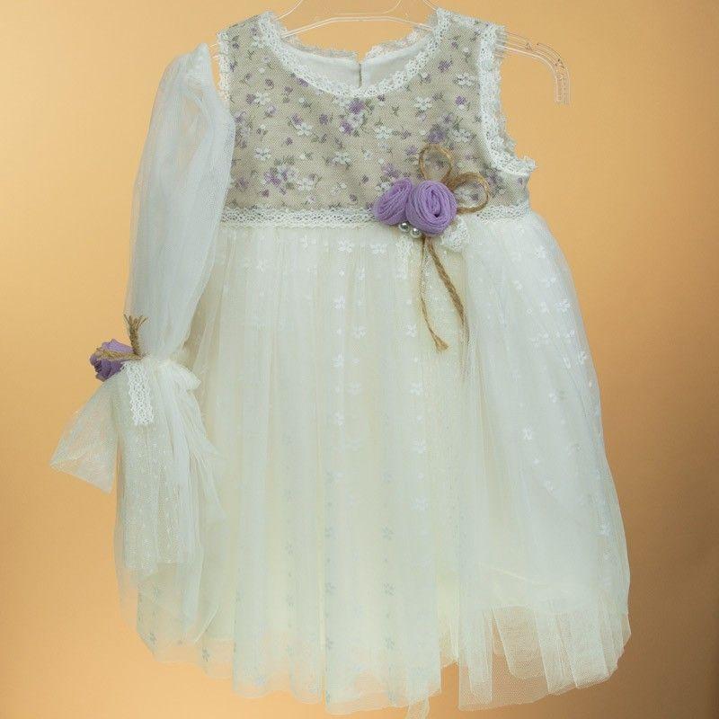 Φόρεμα Βαπτιστικό 12-24 Μηνών La Christine ST22