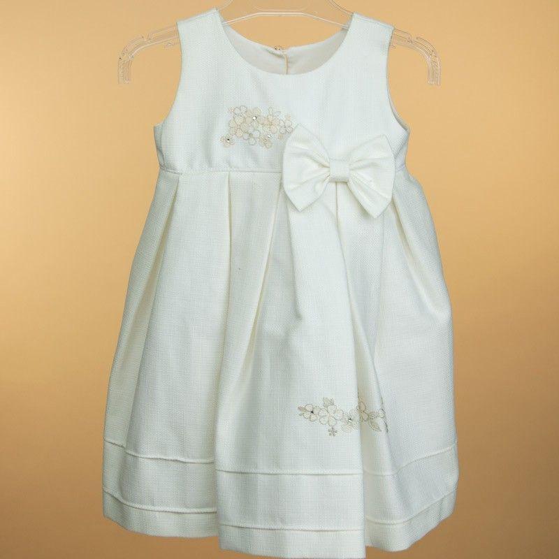 Φόρεμα Βαπτιστικό 12-24 Μηνών La Christine ST26