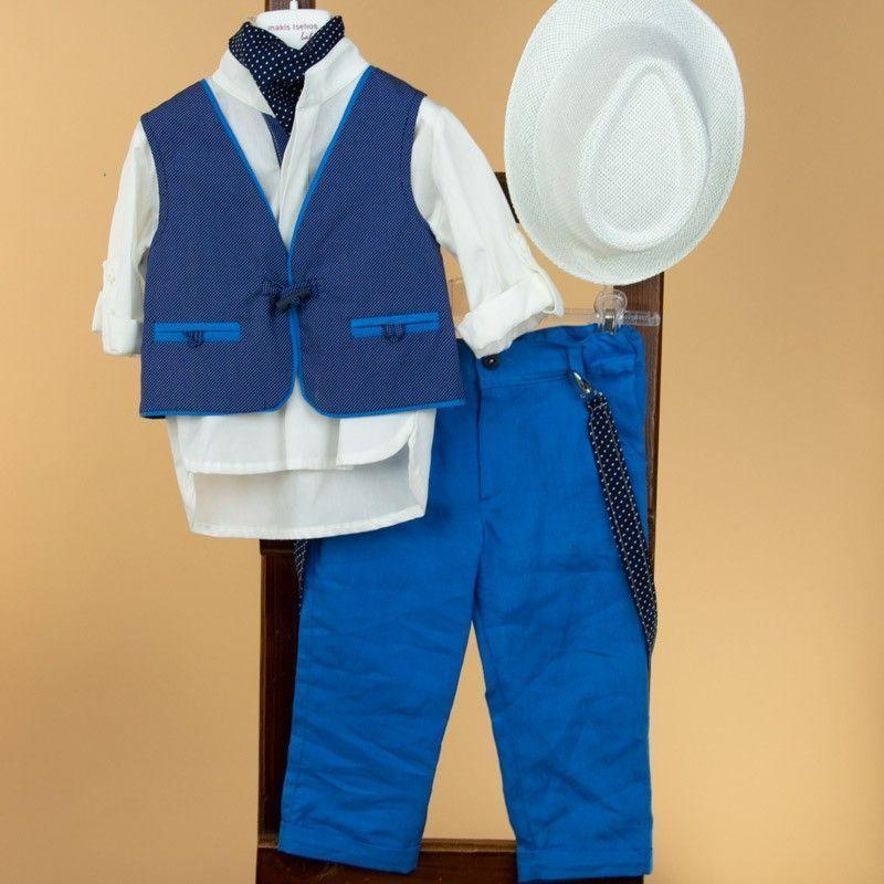 Βαπτιστικό Κοστούμι 12-24 Μηνών Makis Tselios ST58