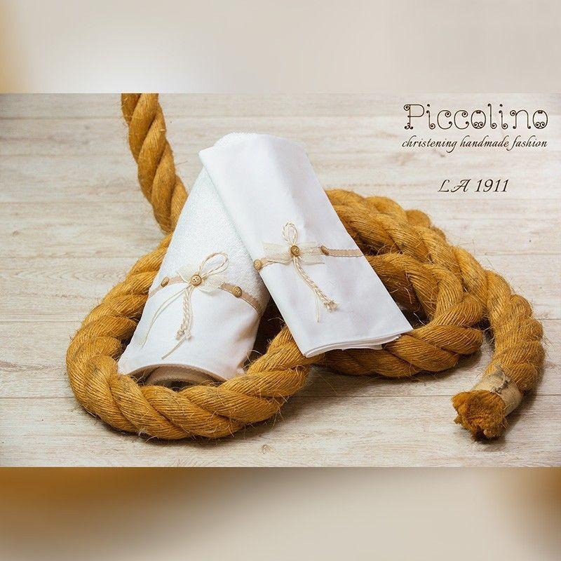 Σετ Λαδόπανα Piccolino LA1911