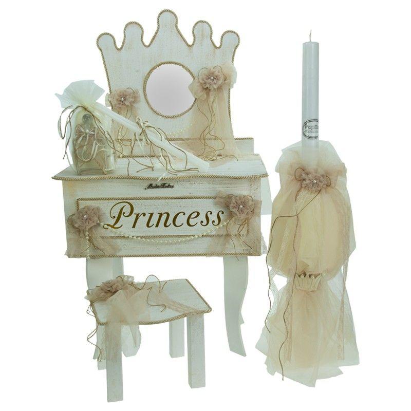 Οικονομικό Πακέτο Κορίτσι Makis Tselios 136 Μπουντουάρ Princess