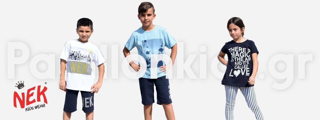 4e4d76ad3c4 Νέες παραλαβές! Παιδικά Ρούχα σε απίστευτες τιμές!