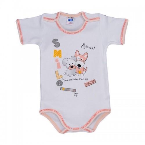 Βρεφικό Εσώρουχο 202010 (1-18 Μηνών)