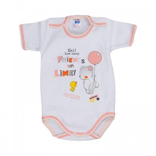 Βρεφικό Εσώρουχο 202023 (1-18 Μηνών)