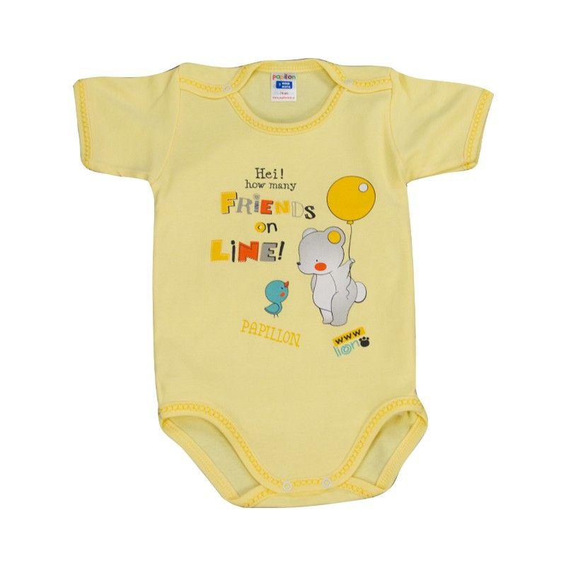 Βρεφικό Εσώρουχο 202022 (1-18 Μηνών)