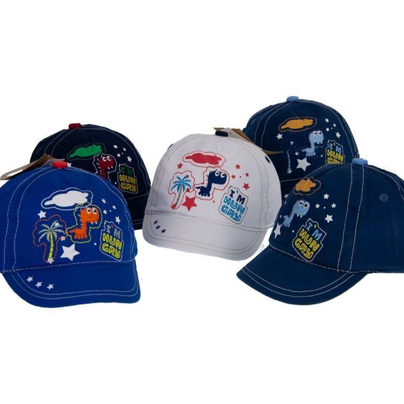 Παιδικό  Καπέλο Jockey  Αγόρι Bebe 8017 (0-18 μηνών)