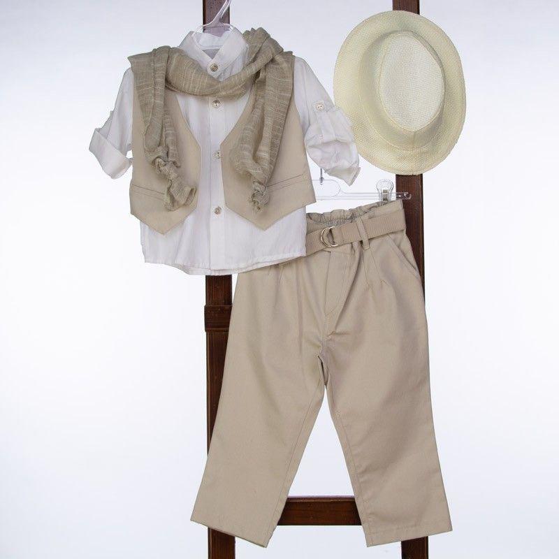 Βαπτιστικό Κοστούμι 12-24 Μηνών La Christine ST81