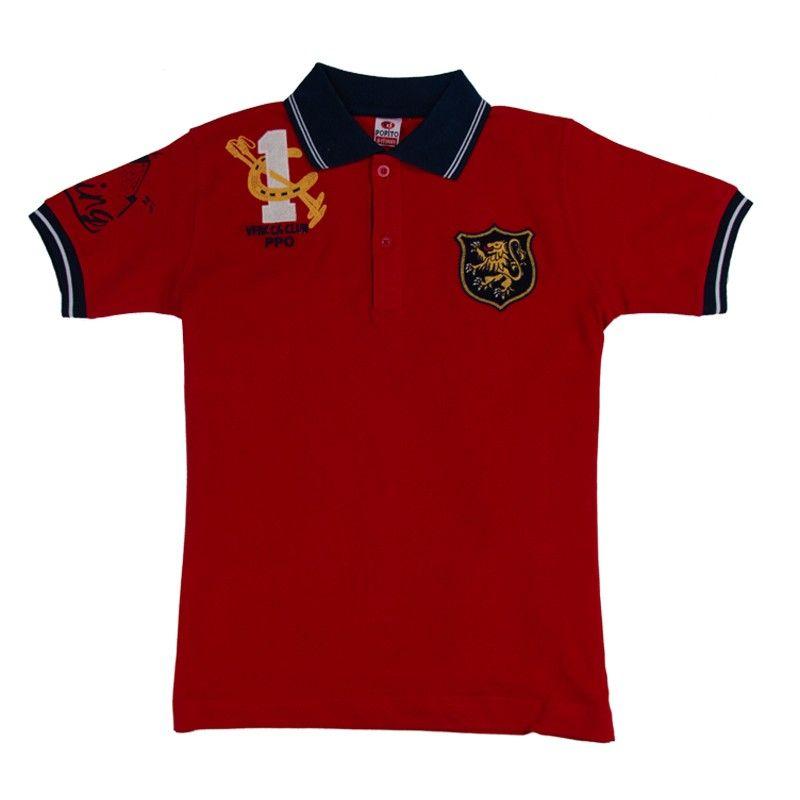 Μπλούζα Αγόρι 7210 (9-13 Ετών)