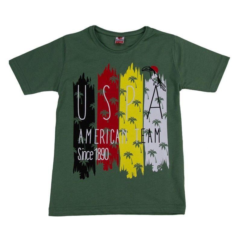 Μπλούζα Αγόρι 7255 (5-9 Ετών)