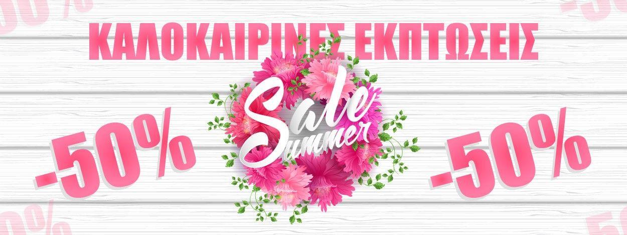 SliderImage - summer-sales-2019.jpg