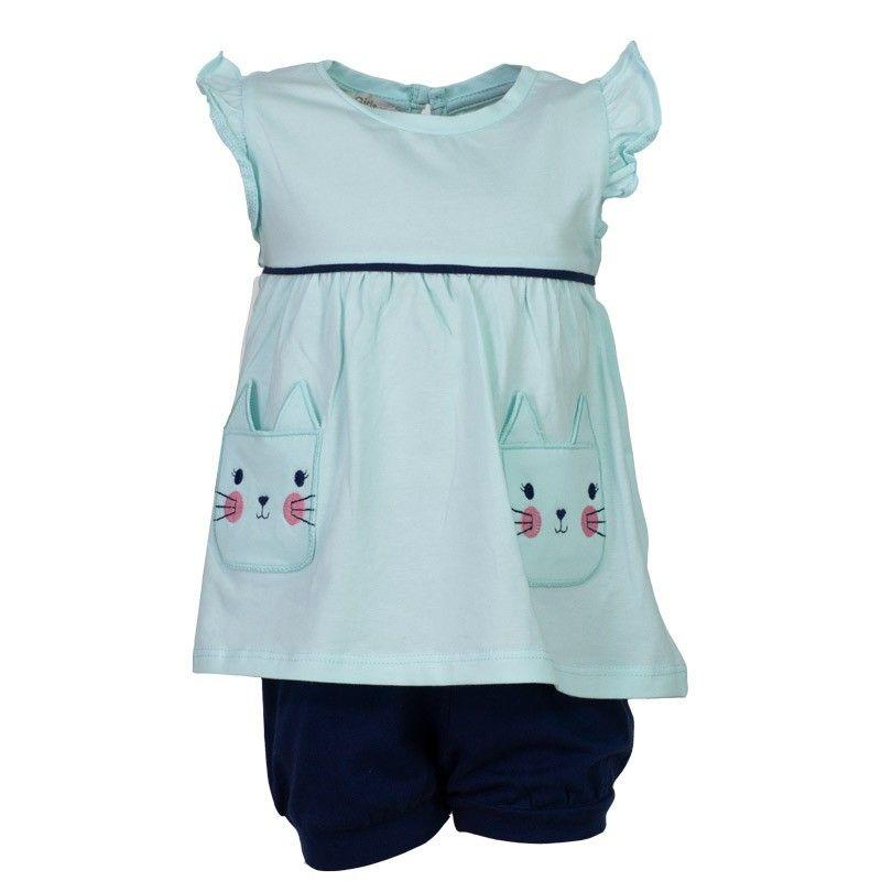 Σετ Κορίτσι 3378 ( 9-24 Μηνών)