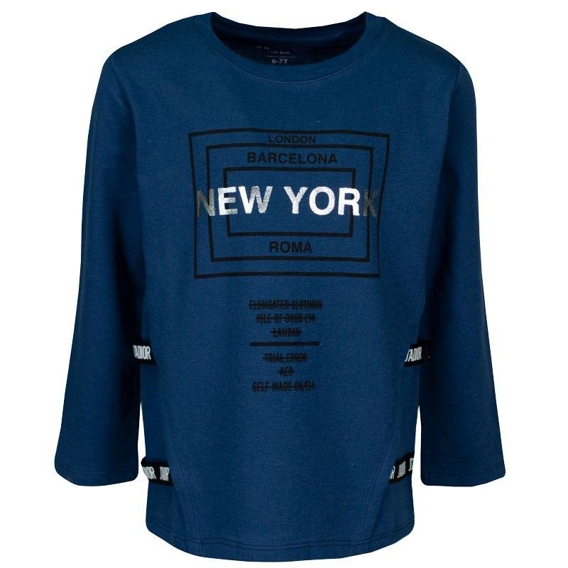 Παιδική Μπλούζα  HASHTAG 199705 (6-16 Ετών)