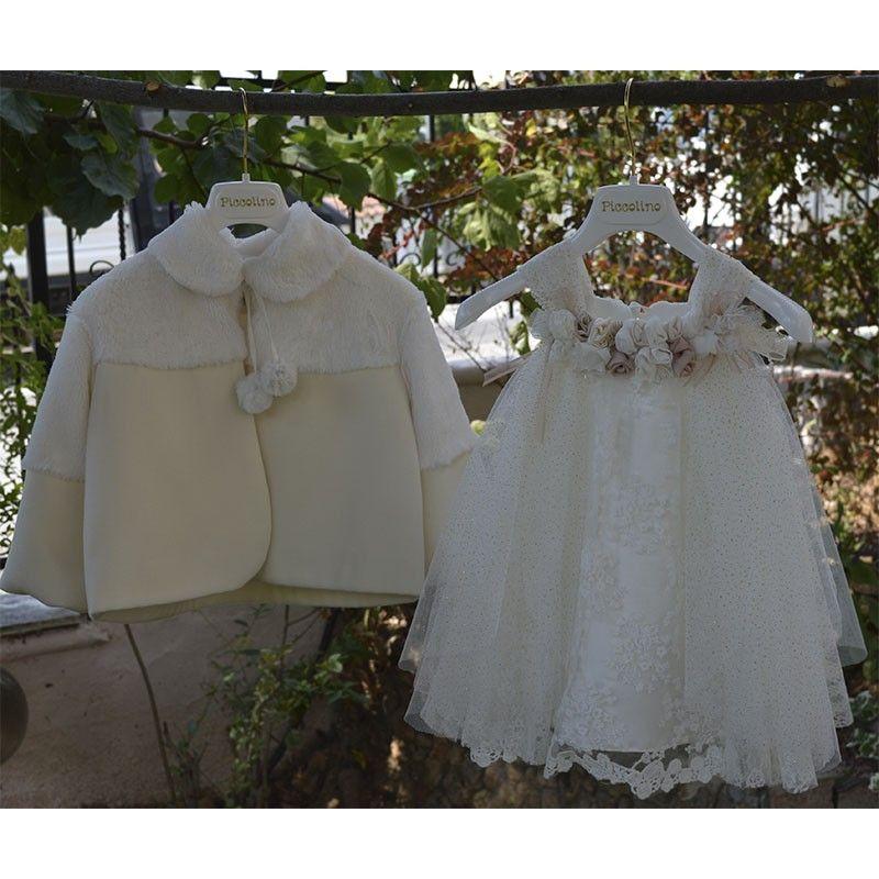 φορεμα βάπτισης piccolino tuliana 19f33ivory