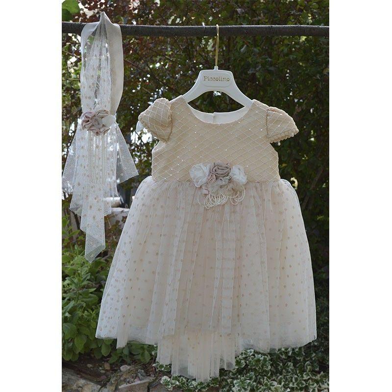 Φόρεμα Βάπτισης piccolino Nicoletta 19f43 gold
