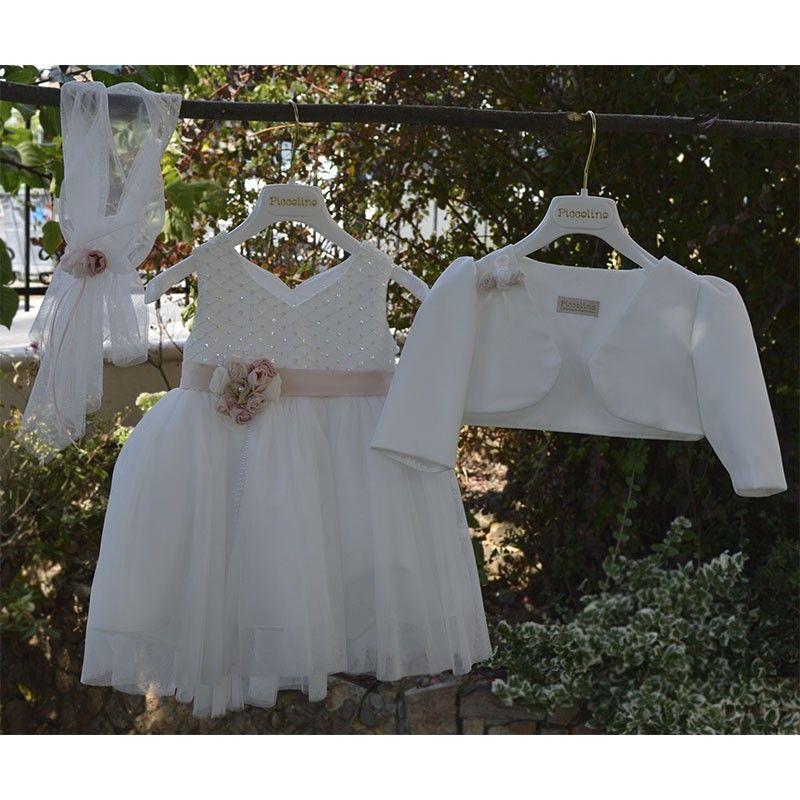Φόρεμα Βάπτισης Piccolino Hara 19F03 IVORY