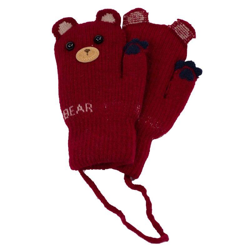 Γάντια χούφτα 8400-2 (1-3 ετών)