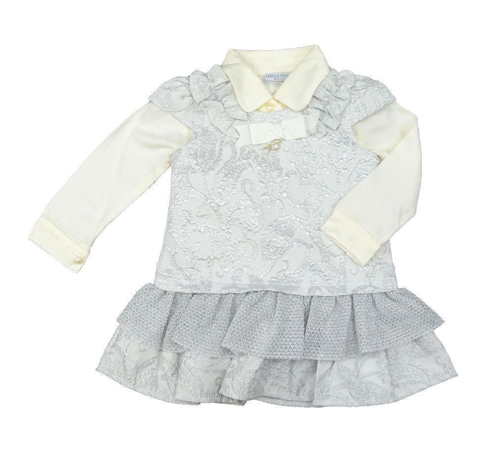 Φόρεμα Κορίτσι Silver 1320 (1-4 ετών)
