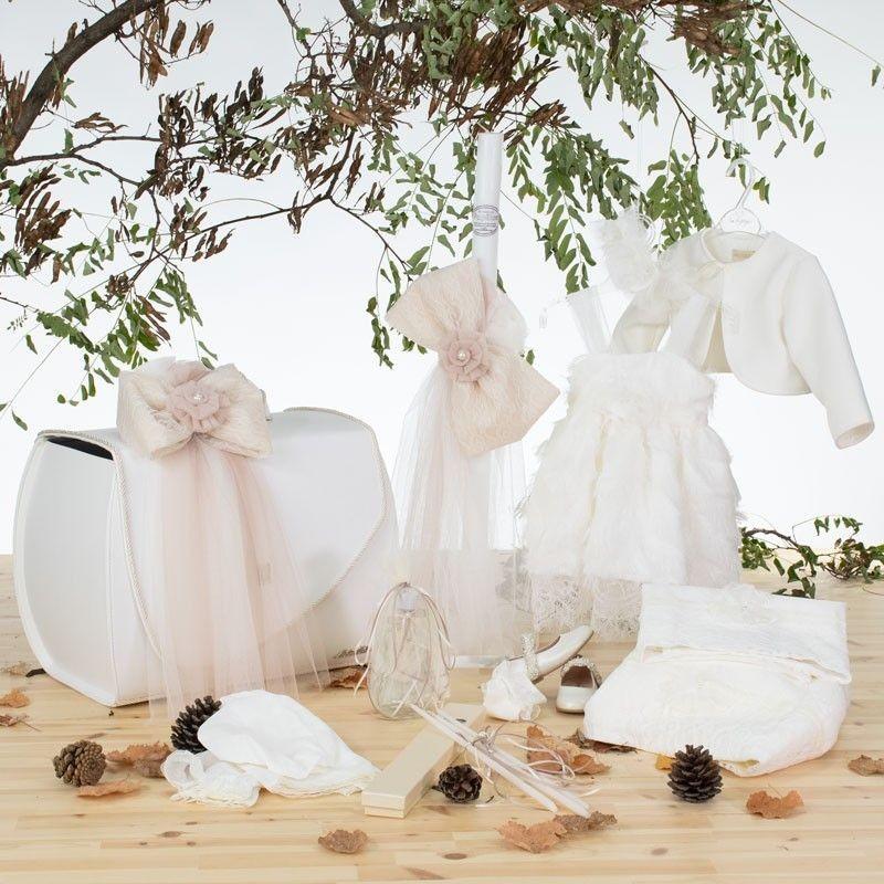 Πληρες Χειμερινό Πακέτο Βάπτισης 713 Makis Tselios