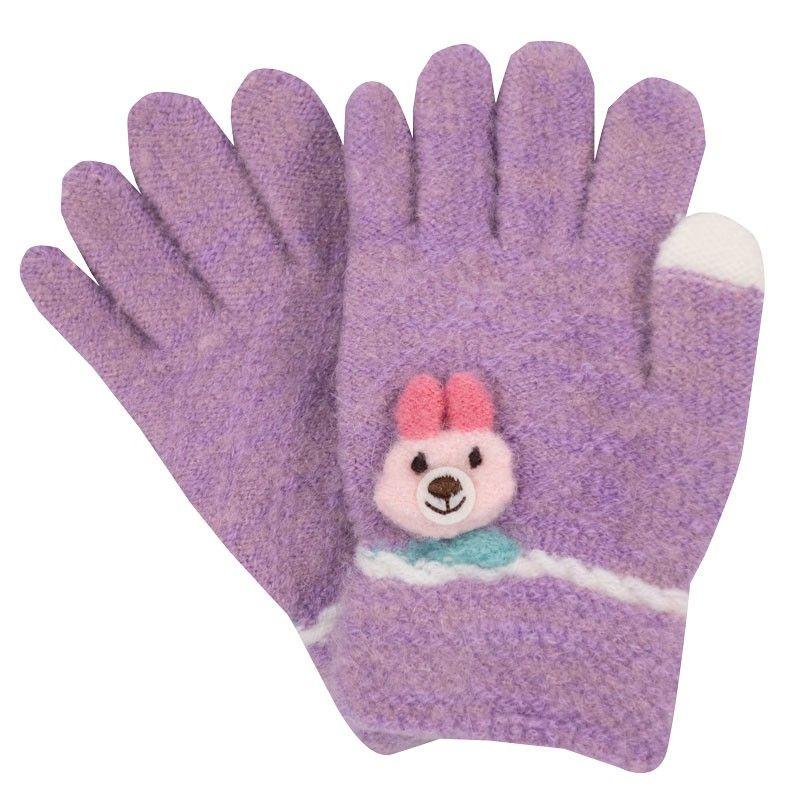 Παιδικά Γάντια 8410-2 (3-6 ετών)