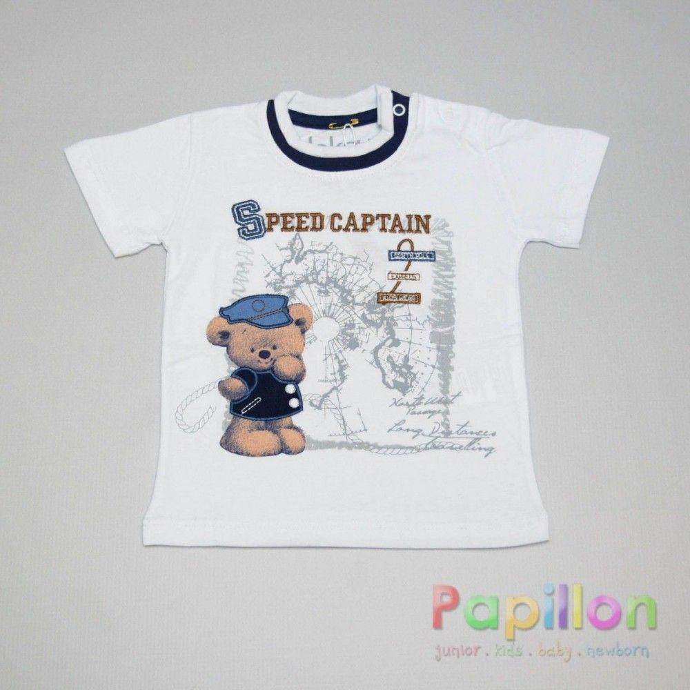 Μπλούζα 4931 αγόρι (6-24 μηνών)