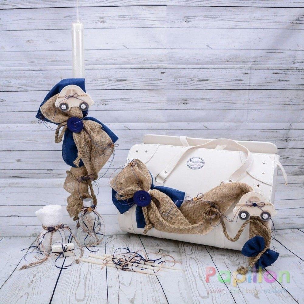 Οικονομικό Πακέτο Αγόρι Makis Tselios 501 Βαλίτσα Δερμάτινη