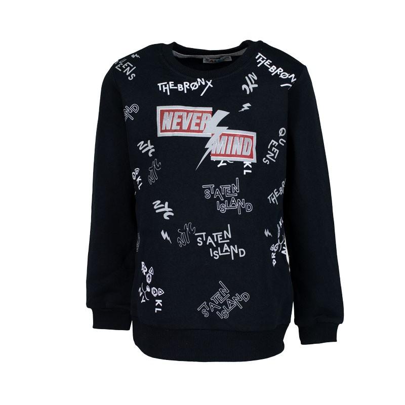 Μπλούζα φούτερ 621 Αγόρι (1-8 ετών)
