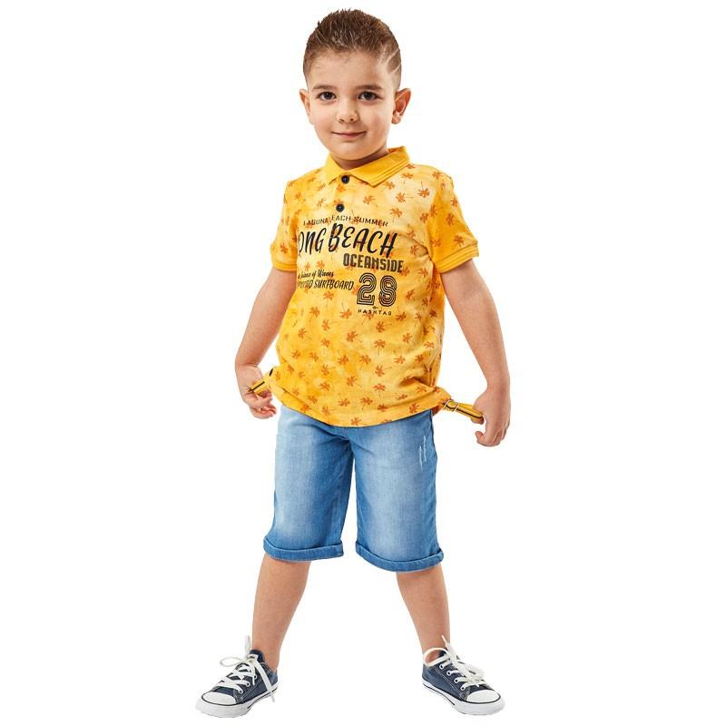 Παιδικό σετ Hashtag 202808 (1-6 ετών)