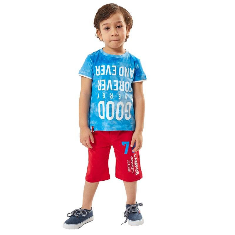 Παιδικό Σετ Hashtag 202837 (1-6 ετών)