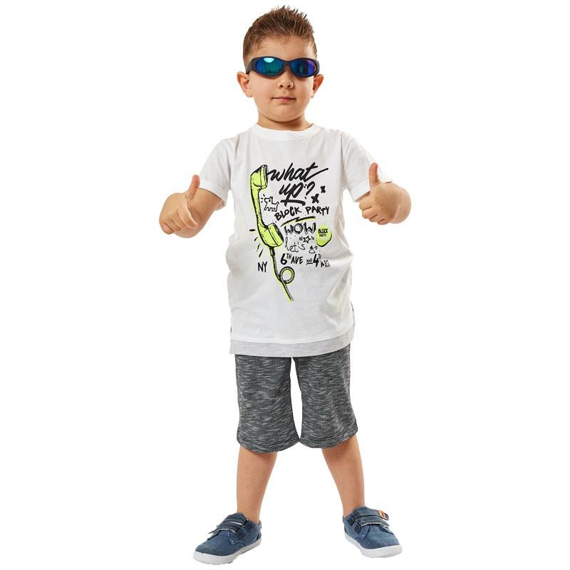Παιδικό Σετ Hashtag 202839 (1-6 ετών)