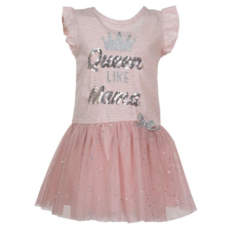 Βρεφικό φόρεμα 7556 (9 Μηνών - 2 Ετών)