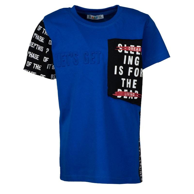 Μπλούζα Αγόρι 320445 (8-12 Ετών)