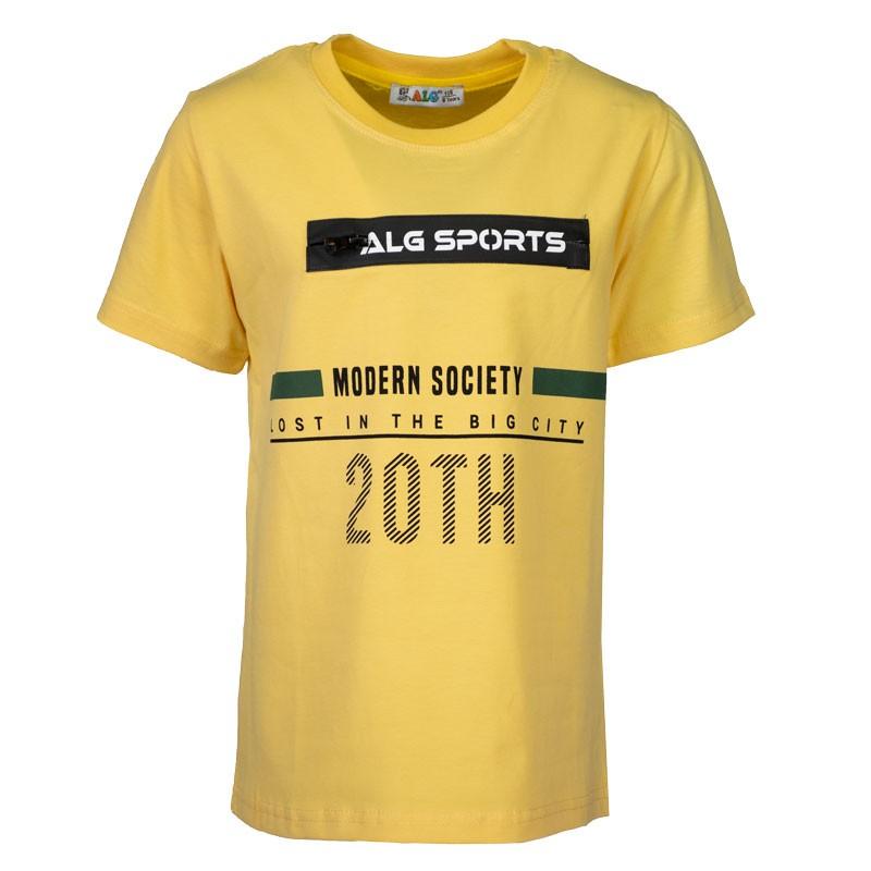 Μπλούζα Αγόρι 320531 (8-12 Ετών)