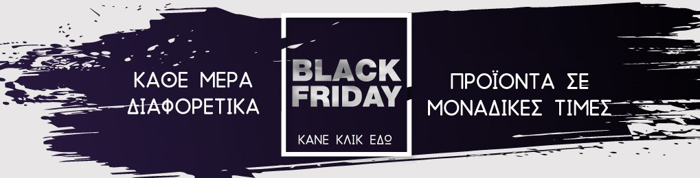 web-banner-promo-blk-friday.jpg