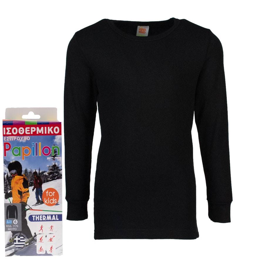 Ισοθερμικη Μπλούζα 11790 Μαυρο (4-16 ετών)