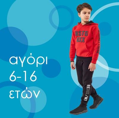 agori-6-16.jpg