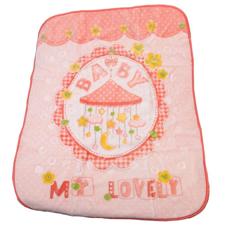 Κουβέρτα 33182 βελουτέ  (124x97 cm)